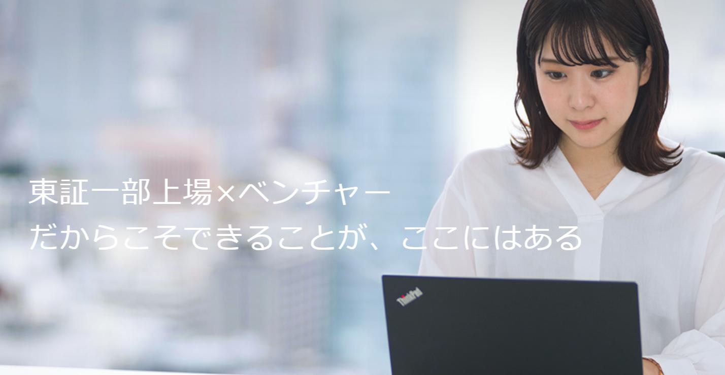 企業 東証 一 部 上場 上場企業ランキング