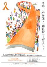 yushu3_s2010-thumb-160x226-410.jpg