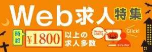 20141001