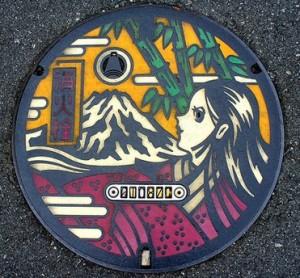 shizuoka,fujimisi
