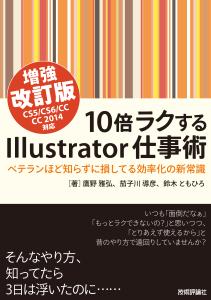 x10ai-cover-2014
