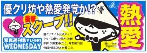 yukuribouya41