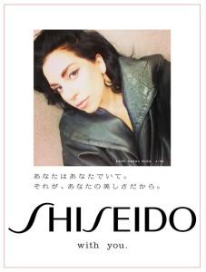 shiseudo