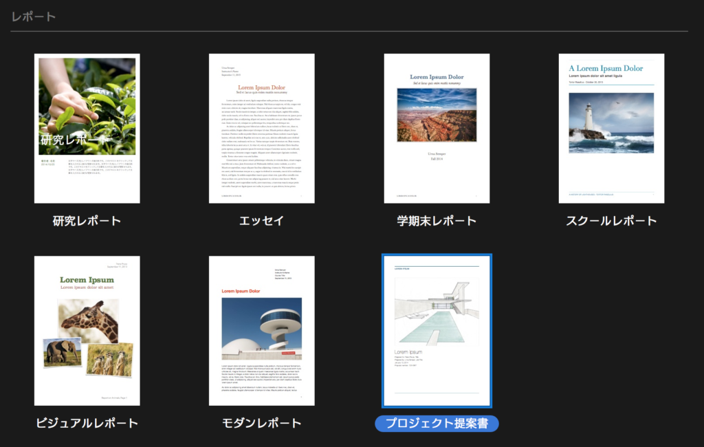 Pages_3