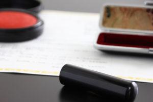 【リモートワーカーで成功する人のコミュニケーション術 】第4回:契約書を取り交わすときの注意点